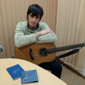 В студии Радио России из Пензы автор и исполнитель песен МАКСИМ ЕРМАЧКОВ (Санкт-Петербург)
