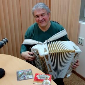 В гостях музыкант, певец, композитор, заслуженный артист России ВАЛЕРИЙ СЕМИН