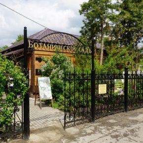 В Пензе отметили 100-летие Ботанического сада имени И.И.Спрыгина