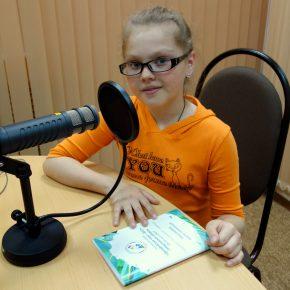 ТАТЬЯНА ВАЛОВА (ДМШ имени В.Чеха) обладатель золотой медали 16 молодежных Дельфийских игр в Екатеринбурге