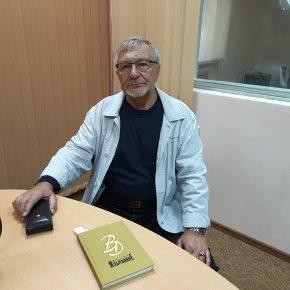 """ВЛАДИМИР ДАВЫДОВ представляет свою новую книгу """"ИЗБРАННОЕ"""""""
