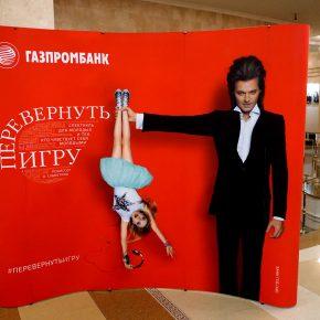 """ДМИТРИЙ МАЛИКОВ представил в Пензе спектакль """"ПЕРЕВЕРНУТЬ ИГРУ"""""""