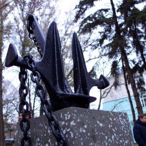 10 ноября в Пензе открыли сквер полярников