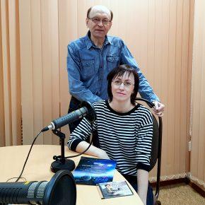 На Пензенской волне. Встреча с композитором и поэтом Анной Петряшевой