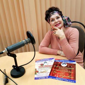 Заслуженная артистка РФ Нина Голубина о программе 2 международного конкурса исполнителей русского романса имени Галины Каревой