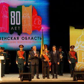Репортаж с торжественного вечера, посвященного 80-летию Пензенской области