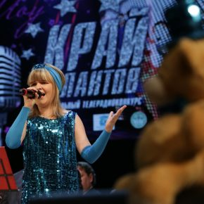 """Ульяна Косырькова. Песня Анны Петряшевой """"Однажды"""""""