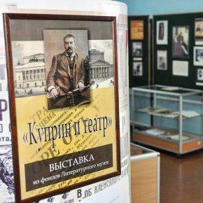 7 сентября в день рождения А.И.Куприна в его родном Наровчате прошел 35 Купринский праздник
