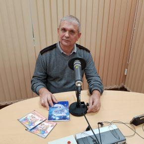 Юбилейное интервью. Автор и исполнитель песен Сергей Брюхачёв