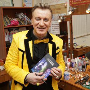 Нашему известному земляку, певцу Сергею Пенкину 60!